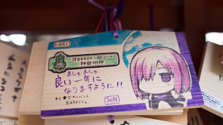 Kanda-Myojin-007-1024x577