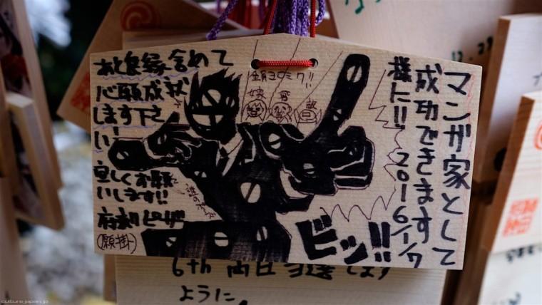 Kanda-Myojin-008-1024x577