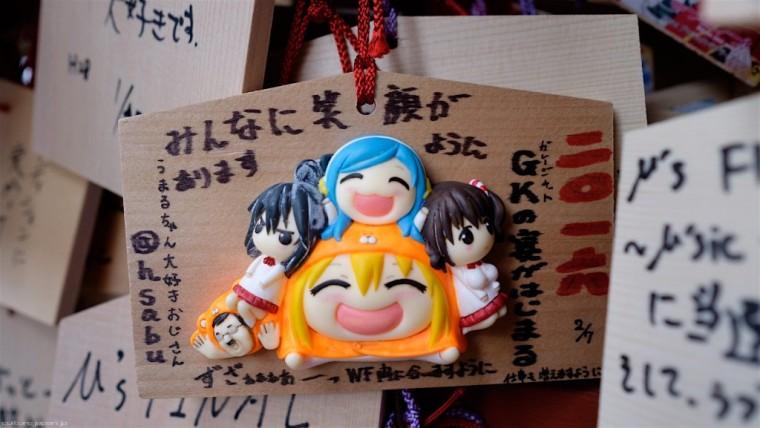 Kanda-Myojin-010-1024x577