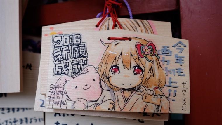 Kanda-Myojin-011-1024x577