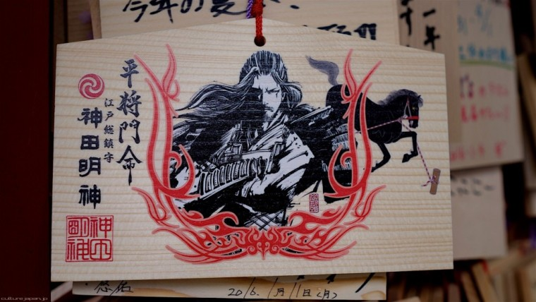 Kanda-Myojin-015-1024x577