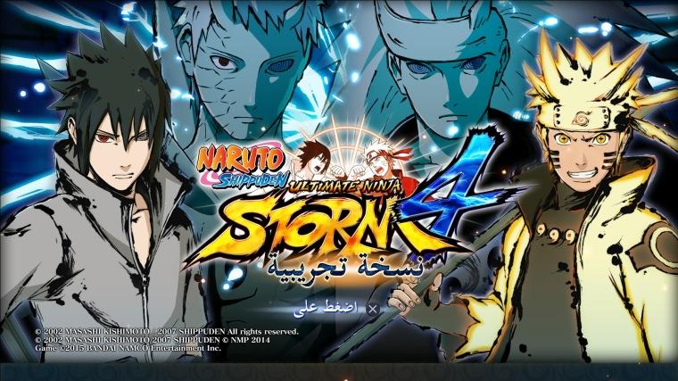 NARUTO SHIPPUDEN: Ultimate Ninja STORM 4_20150907085624