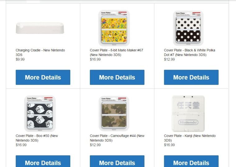 new-3ds-cover-plates-store