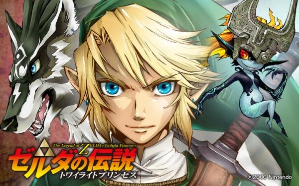 zelda-twilight-princess-manga-1