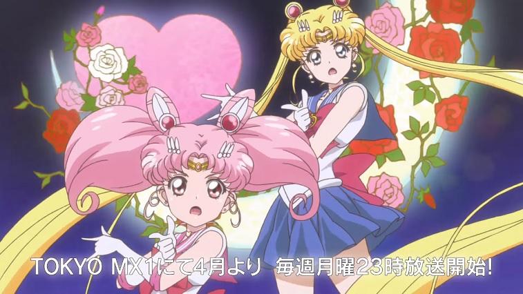 Moon-Crystal-Power-Make-Up-Tráiler-Estreno-Tercera-Temporada-Sailor-Moon-Crystal-01
