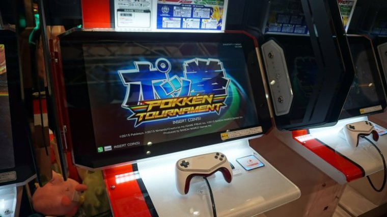 Pokken-Tournament-Arcade
