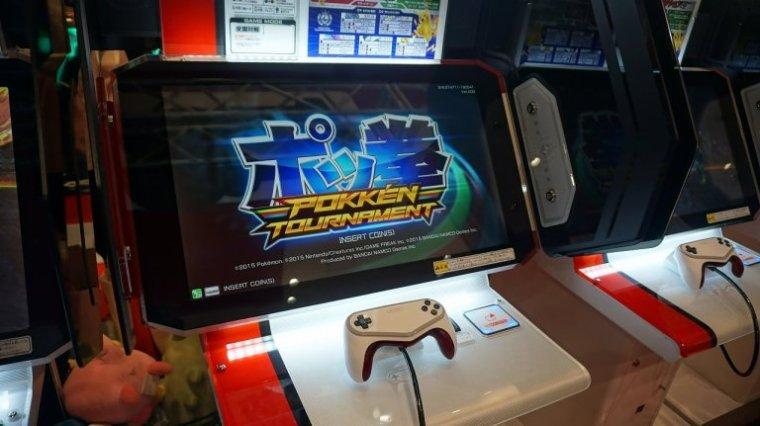Pokken-Tournament-Arcade