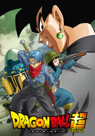 Dragon-Ball-Super-Trunks