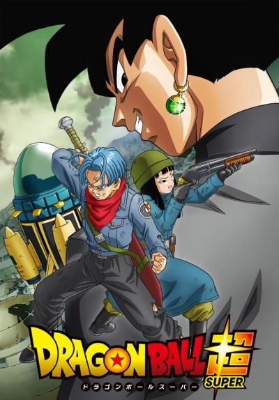 Dragon-Ball-Super-Trunks